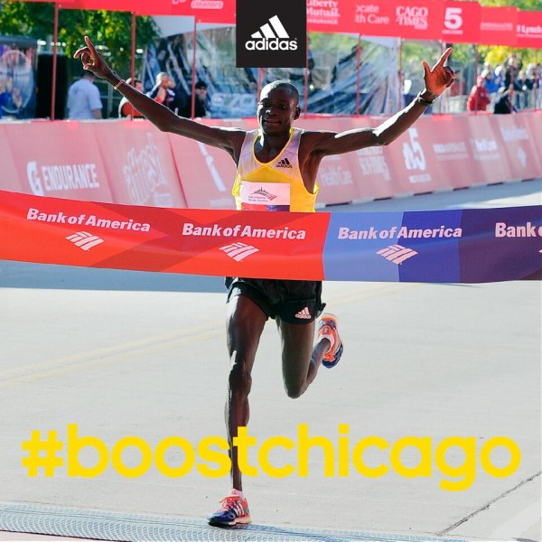 chicago boost