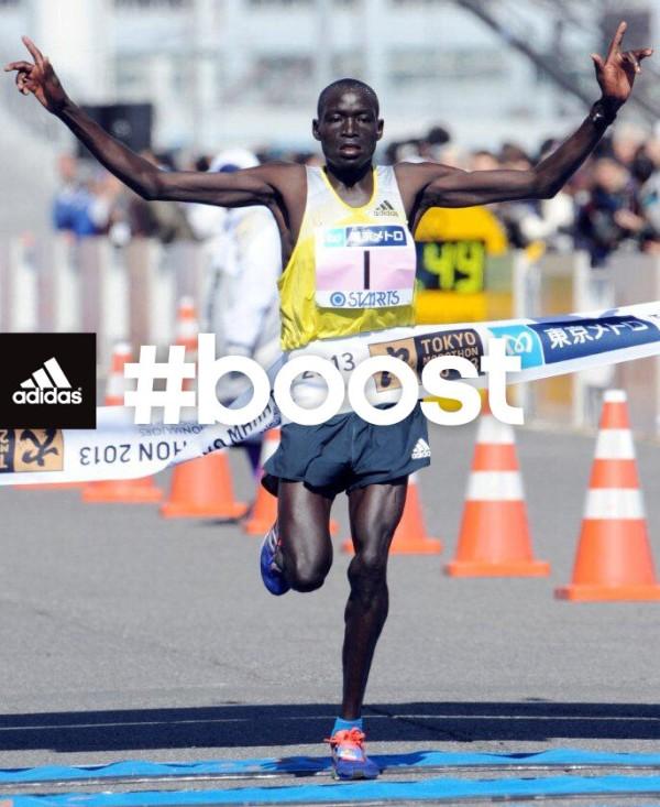 Tokyo Marathon 2013 adios boost 1st and 2nd