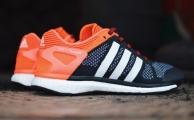 Adidas Adizero Premier Examen Boost H1c6EtH